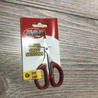 Embroidery Small Scissor