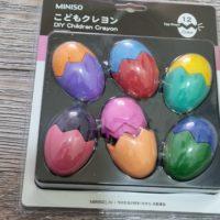Egg 12pc Crayon Set